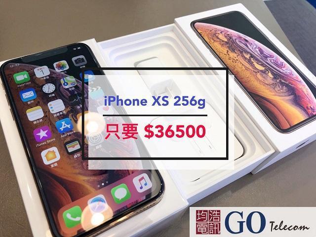 買蘋果送三星!iPhoneXS 256g 空機只要$36500- SOGI手機王