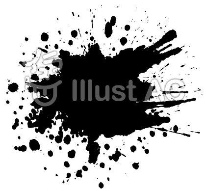 イラストレーター 墨素材さんのプロフィール/無料イラストなら「イラストAC」