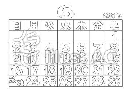 ぬりえカレンダー2019年6月イラスト - no: 1248292/無料イラストなら