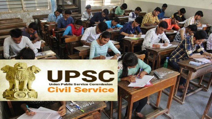 UPSC Civil Services and Indian Forest Examination Online Form 2018
