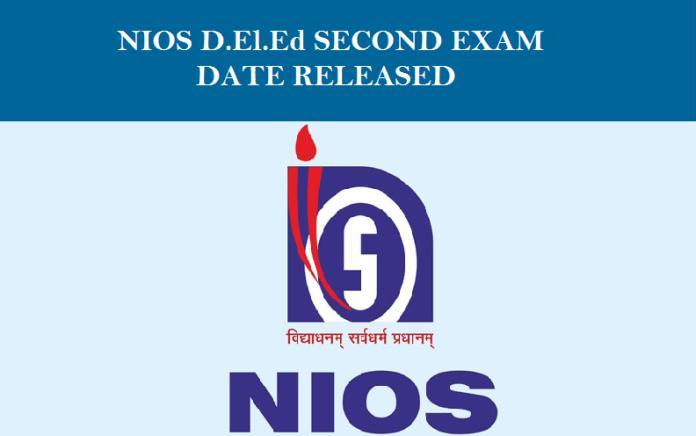 NIOS D.El.Ed की दूसरी परीक्षा