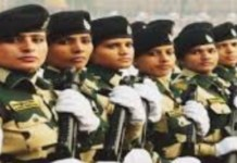 Indian Army Women GD Soldier Recruitment 2019