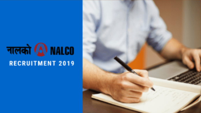 NALCO Recruitment 2019