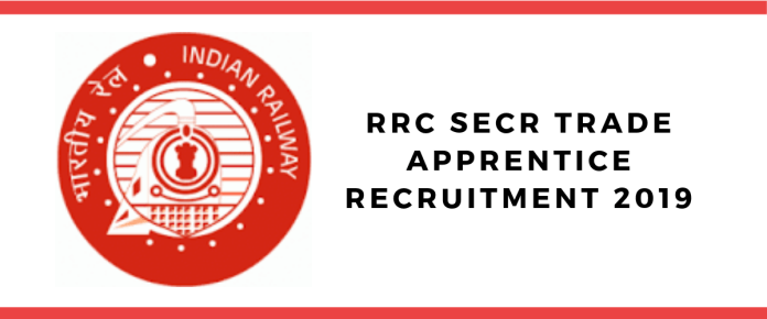 RRC SECR Trade Apprentice Recruitment 2019