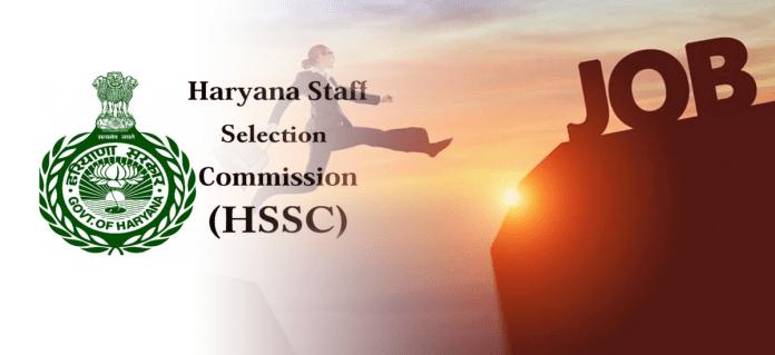 HSSC various posts recruitment 2019