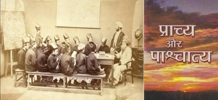 Orientalist - Anglicist Controversy