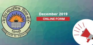 CTET 2019 December Online Forms