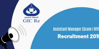 General Insurance Corporation of India Recruitment 2019