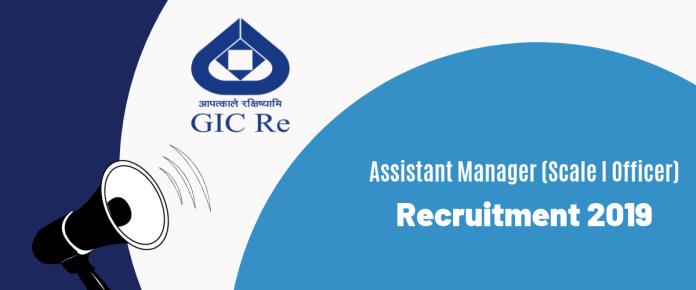 General Insurance Corporation of India Recruitment 2019