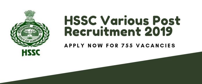 HSSC 755 Vacancies