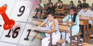 UPPSC Exam Calendar 2019-20