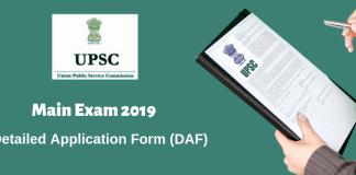 UPSC Civil Services Main Exam 2019 DAF