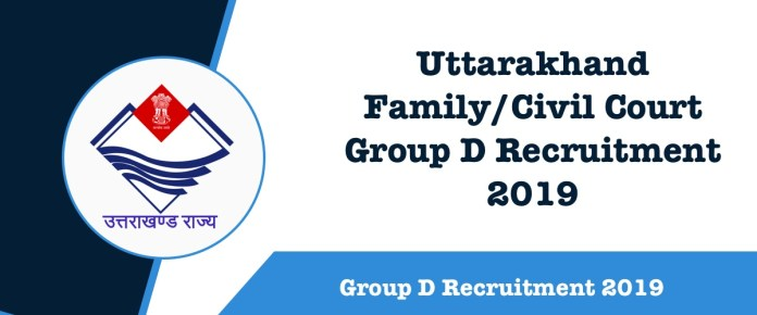 Uttarakhand Family Civil Court Group D Recruitment 2019