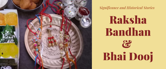 raksha bandhan and bhai dooj