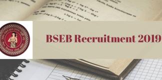 BSEB recruitment 2019