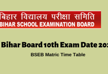 Bihar Board 10th Exam Date 2020 BSEB Matric Time Table