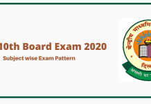 CBSE 10th board exam 2020 difficulty pattern