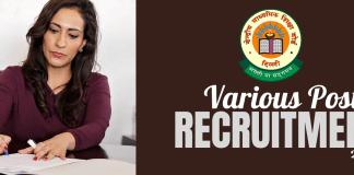 CBSE Various Post recruitment 2019
