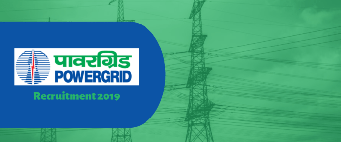 PGCIL Diploma Trainee (Civil Electrical) Recruitment Online Form 2019