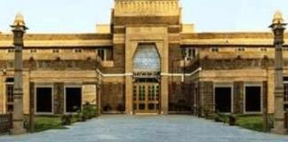 Rajasthan HC Group D Recruitment 2019