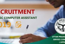 UPPSC Computer Assistant Recruitment 2019
