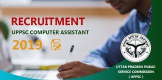 UPPSC Computer Assistant Recruitment 2019