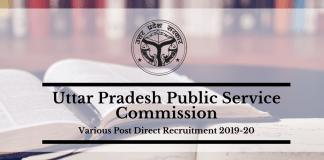 UPPSC Various Post Direct Recruitment 2019