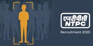 NTPC jobs 2020