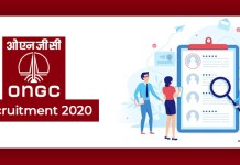ONGC recruitment 2020