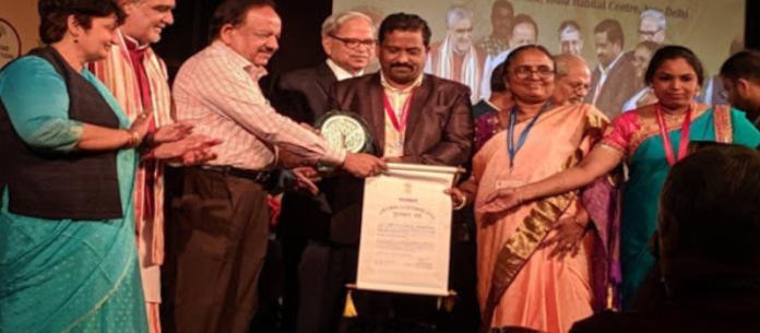 Kayakalp Awards