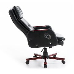 Ergonomic Chair No Armrests Recliner Riser Chairs For The Elderly Pu Leather Computer Office Adjustable Armrest 360