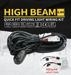 details about led light wiring loom harness relay kit driving lamp plug quick fit high beam [ 1000 x 1000 Pixel ]