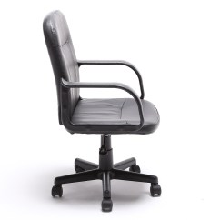 Modern Black Leather Desk Chair Office Covers Near Me Executive Pu Computer