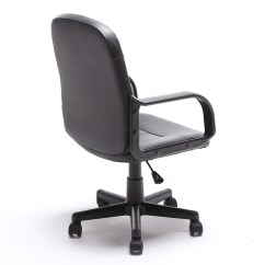 Modern Black Leather Desk Chair Covers Ivory New Office Executive Pu Computer