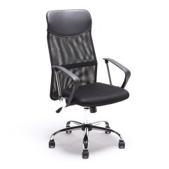 High Desk Chair Gaming For Big Guys Back Pu Leather Executive Ergonomic Office