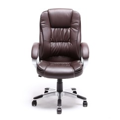 Modern Black Leather Desk Chair Clear Dining Protectors Brown White Pu Executive Computer