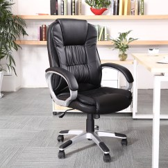 Leather Executive Office Chairs Canada Blue Chair Bay Rum Cream Recipes Pu High Back Task W Base