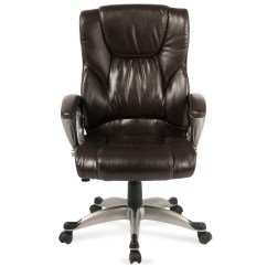 Pu Leather Office Chair Costco Chairs In Store Executive High Back Task Ergonomic Computer