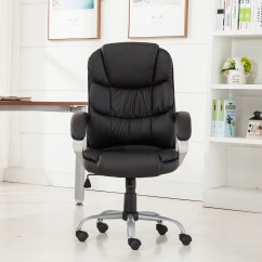 Computer Chair Back Desk Seat Height Pu Leather Office Rolling Black Mocha High