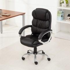 Best Computer Chair For Back Adirondack Chairs Walmart Pu Leather Ergonomic High Executive Desk Task