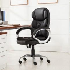 Office Task Chair Loose Covers Australia Pu Leather Ergonomic High Back Executive Best Desk