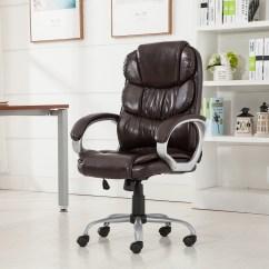 Ergonomic Office Chair Ebay Lowes Cushions Pu Leather Rolling Computer Black Mocha High Back Executive Desk
