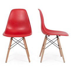 Mid Century Modern Side Chair Rocker Es Game Eames Style Dsw Wood Base Shell Dining
