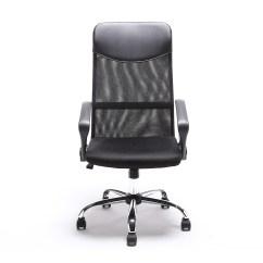 Executive Mesh Office Chair Ikea Red Black Modern Ergonomic High Back Computer