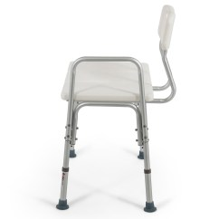 Shower Chair With Back And Arms Gander Mountain Folding Chairs New Medical Bath Tub Bench Stool Seat