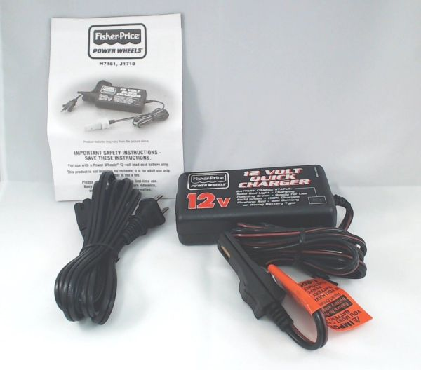 Power Wheels 12 Volt Battery Charger Gray