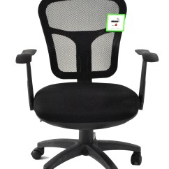 Fabric Desk Chair Booster High Seat Executive Mesh Adjustable Swivel Computer Study