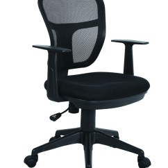 Fabric Office Chairs Uk Water For The Lake Executive Mesh Adjustable Swivel Computer Study