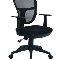 Desk Chair Fabric Hanging Kids Executive Mesh Adjustable Swivel Computer Study