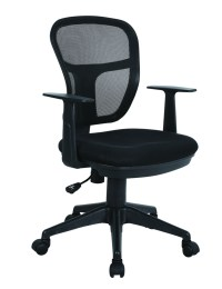 Executive Mesh Adjustable Fabric Swivel Computer Study ...